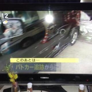 32型TVとTV台差し上げます!
