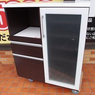 美品  食器棚     キッチンカウンター 幅 約90cm