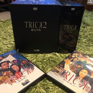 トリック TRICK1〜3、劇場版(超完全版・腸完全版)堤幸彦演...