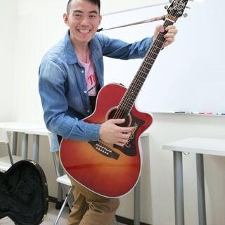 【ギター仲間】イベントで一緒にギターを弾いてくれる仲間募集