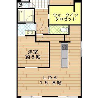 3LDK→1SLDKにフルリノベーション♪おしゃれな内装の分譲賃...