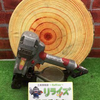 MAX HN-65Z1(恐らく) 高圧釘打ち機【リライズ野…