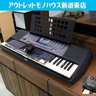 ヤマハ 電子キーボード ポータブルキーボード 61鍵盤 PSR-...
