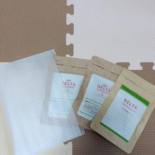 葉酸サプリ ベルタ 新品未使用未開封 3袋セット
