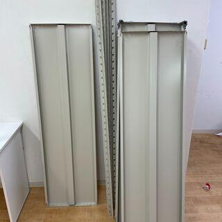 スチールラック 150cm×45cm 5段