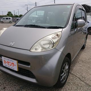 【支払い総額6.8万円】車検令和4年6月 ライフ   調子良好 ...