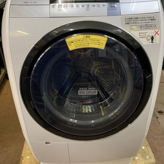HITACHI ドラム式洗濯乾燥機 BD-V9800L 2…