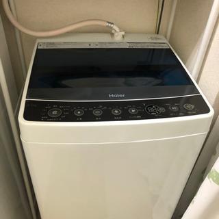2018年製 洗濯機 3000円 (6月10日まで)
