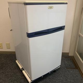 【ネット決済】本日16日限定!冷蔵庫【abitelax】2ドア