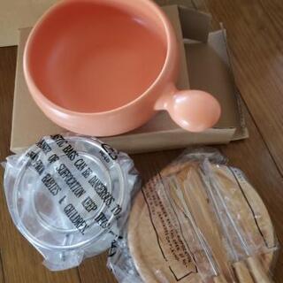 チーズフォンデュセット&炊飯鍋
