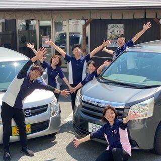 【人気のデイサービス🚌送迎ドライバー】未経験応募可能>都島区中野町