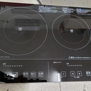 調理機器 2019年製 アイリスオーヤマ IHクッキングヒーター...