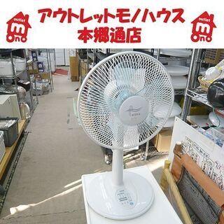 〇 札幌 リビング扇風機 5枚羽根 30cm 2006年製 組立...