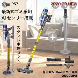 ⭐️美品⭐️2020年製 i Room コードレス スティック&...