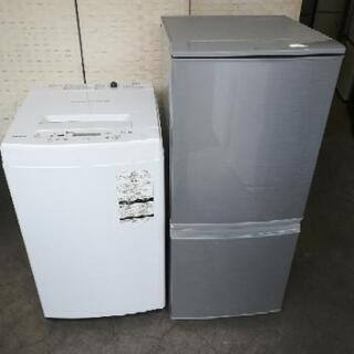 国産セット【送料・設置無料】⭐急ぎも対応可能⭐東芝洗濯機4.5k...