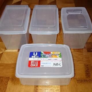プラスチックケース4個
