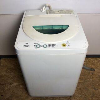 【National】 ナショナル 全自動電気洗濯機 NA-…