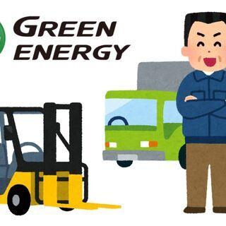 【急募】✨✨3t車での配送とフォークリフト業務✨✨※配送件数2、3件