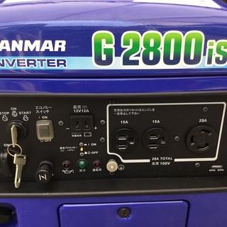 ヤンマーインバーター発電機G2800ISE