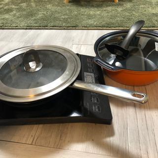 IH調理器 火鍋 フライパンセット