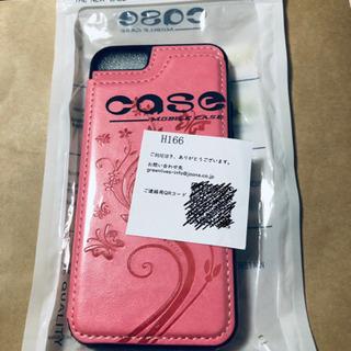 【新品 未開封】iPhone6s ケース ピンク色🌸