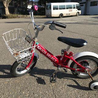 【あげます】子供用自転車