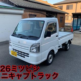 H26三菱ミニキャブトラック4WD車検R4年9月29日迄タイミン...