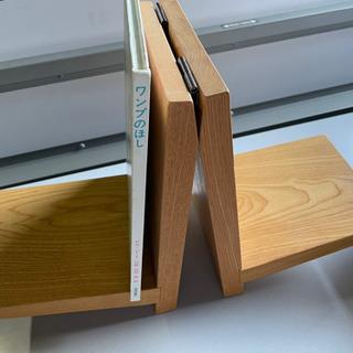 木製のブックスタンド
