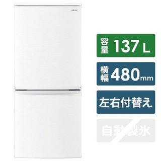 【ネット決済】SHARP 冷蔵庫 SJ-D14E