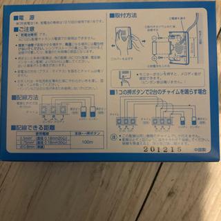 【ファミマ入店音】メロディサイン EC522 7W【ナショナル】...