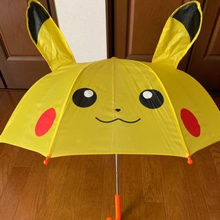 ピカチュウ★傘★子供用