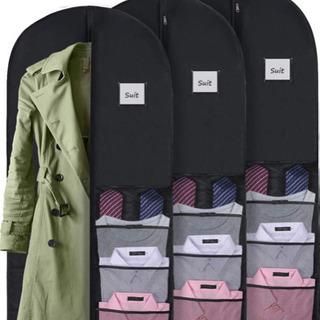 3枚セット洋服カバー スーツ用カバー 多機能ガーメントバック 名...
