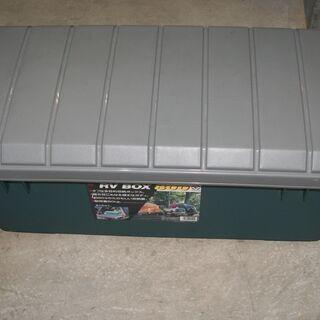 アイリスオーヤマ 収納BOX RVBOX800