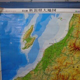 ☆★無料!■日新 新潟県大地図 学校 教材 全長165センチ位 ...