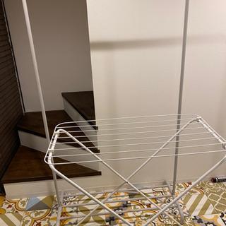 無印良品・洗濯ポール/IKEA ・洗濯干し