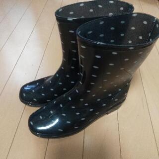 長靴(Mサイズ)