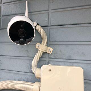 防犯設備(防犯カメラ・センサーライト)の取り付けならパーソナルサ...