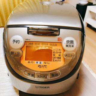 【ネット決済・配送可】タイガー 土鍋 IH炊飯器 JKM-G550