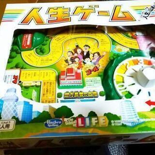ボードゲームコミュニティ岡崎市