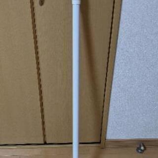 突っ張り棒 110cm〜190cm