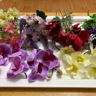 造花 手作り材料