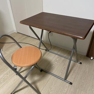 簡易テーブル、イスお譲りします【受付終了】