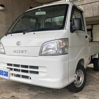 【ネット決済】長崎■松浦 H22 ハイゼットトラック 5MT 2...