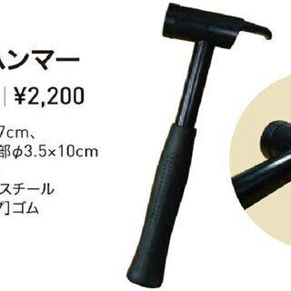[キャンプ用品] ogawa(オガワ) ペグハンマー