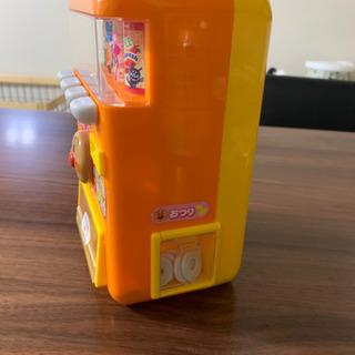 アンパンマン 自動販売機おもちゃ