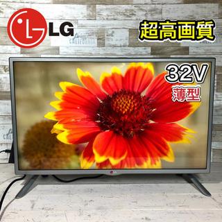【超美品⭐️】LG 液晶テレビ 32型‼️ 超高画質✨ 配…