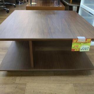 J087  ニトリ製  センターテーブル(クロップ80) …