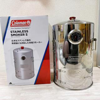 Coleman stainless smoker 2  <…