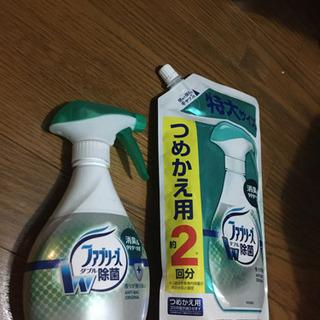 ファブリーズWダブル除菌&特大サイズ詰め替え用2回分セット!!