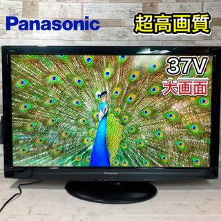 【激安‼️】Panasonic VIERA 37型✨ HDMI搭...